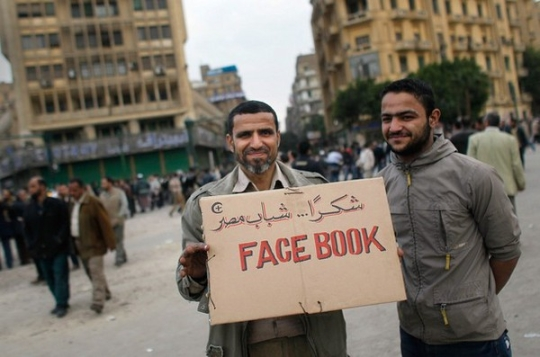 """Anti-Mubarak Protesters Gather In Tahrir Square For """"Day Of Departure"""" Demonstration"""