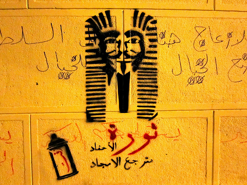 Egyptian Anonymous