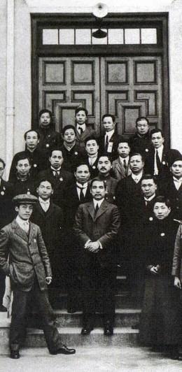 Sun Yat-sen asume su cargo como Presidente de la República en enero de 1912